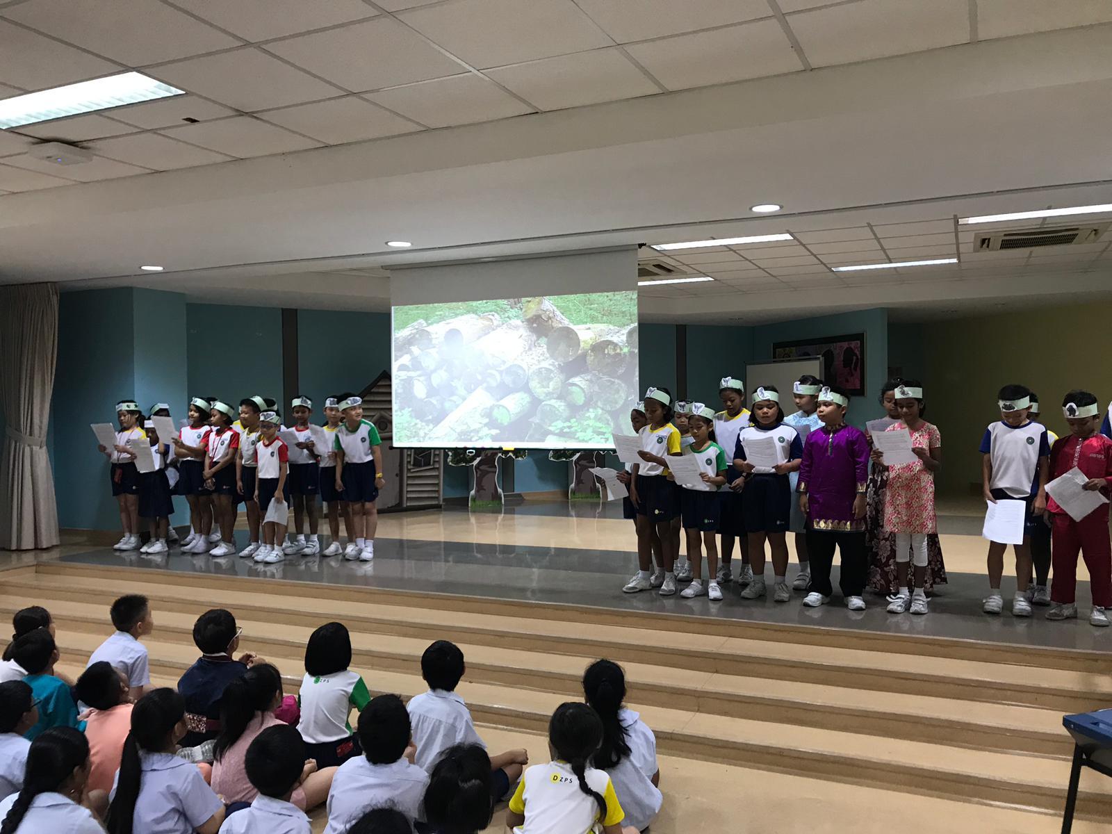 Dazhong Primary School