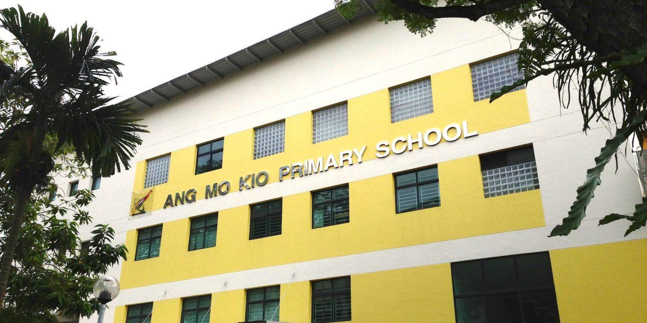 Ang Mo Kio Primary School