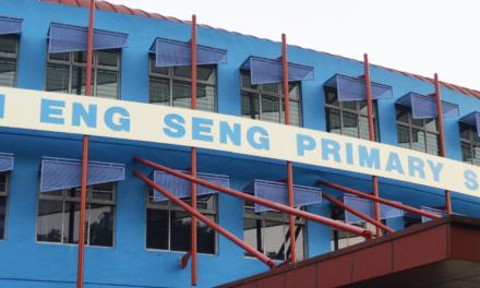 Gan Eng Seng Primary School