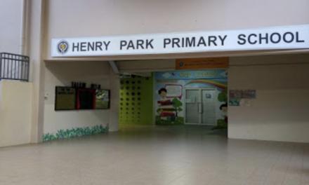 Henry Park Primary School