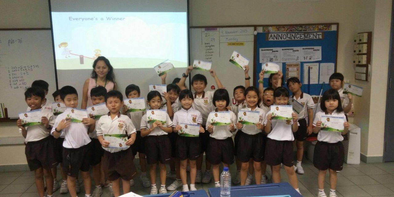 Temasek Primary School