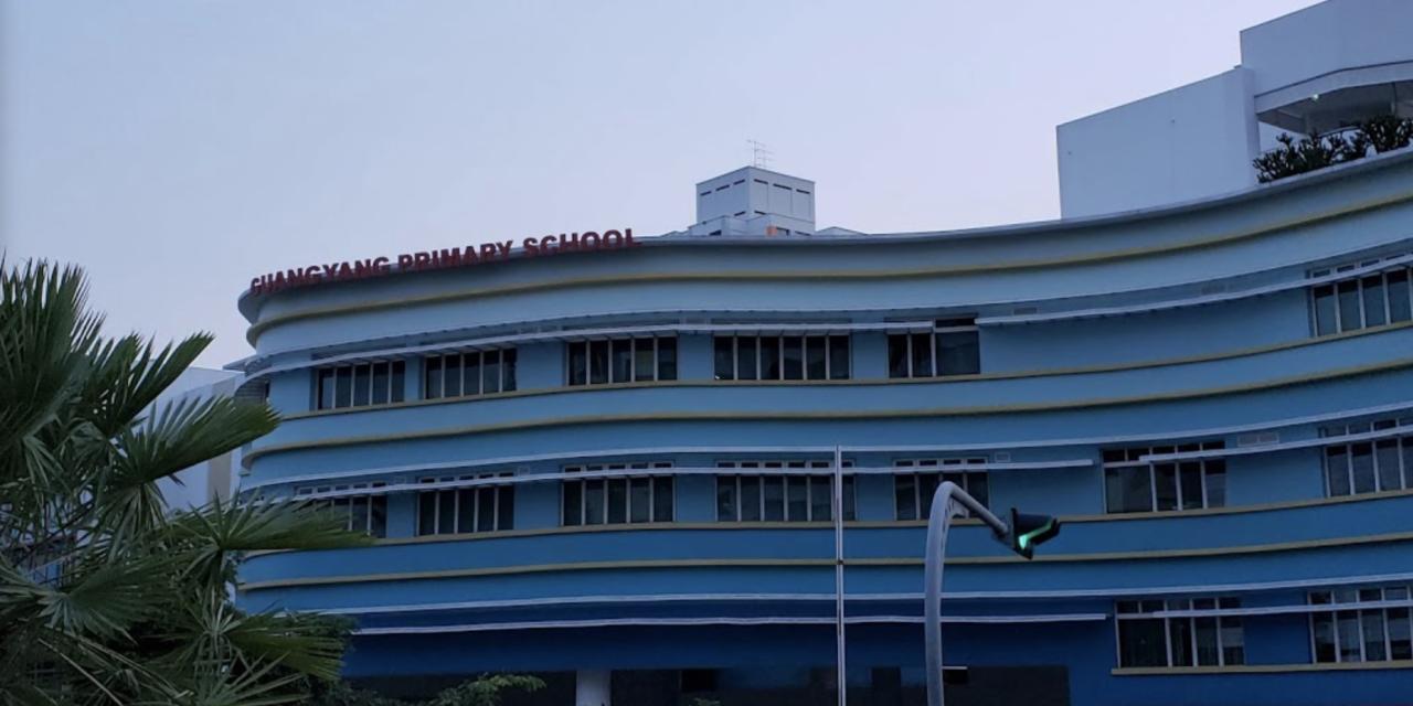 Guangyang Primary School