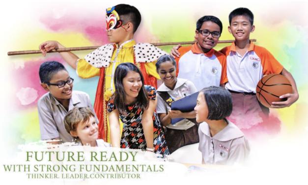 Boon Lay Garden Primary School