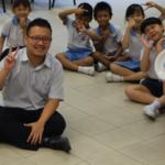 Xinmin Primary School