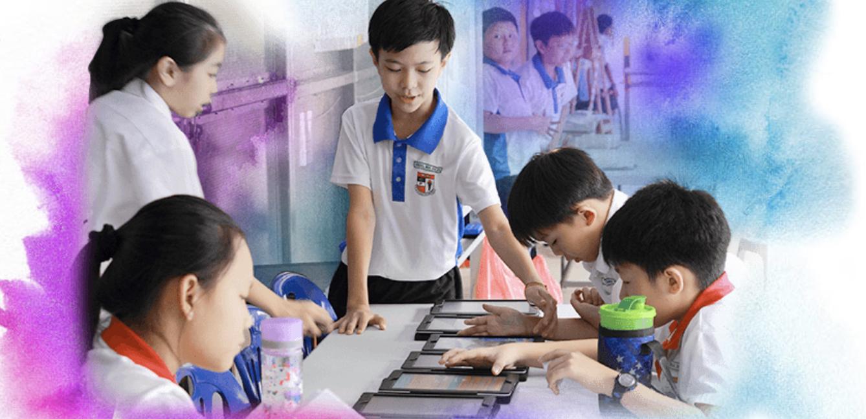 Corporation Primary School