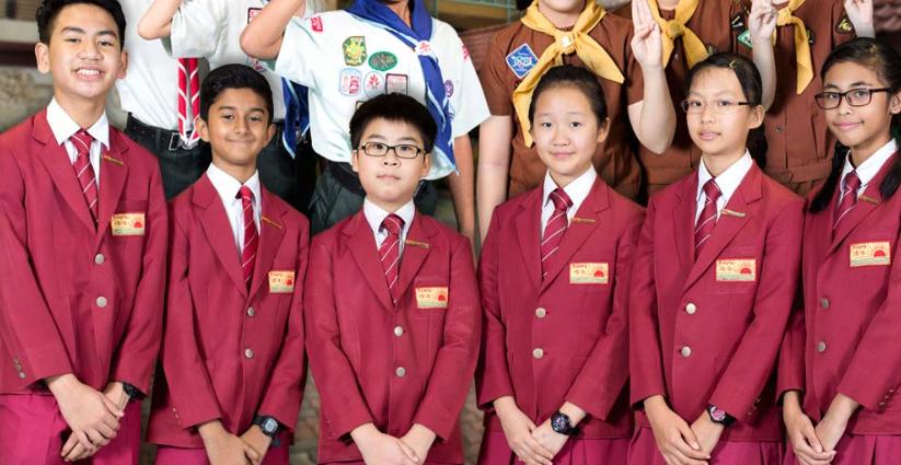 Rulang Primary School