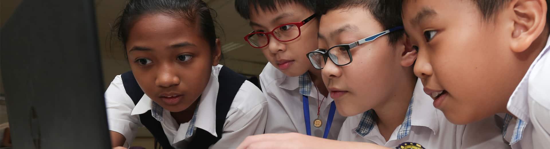Teck Whye Primary School