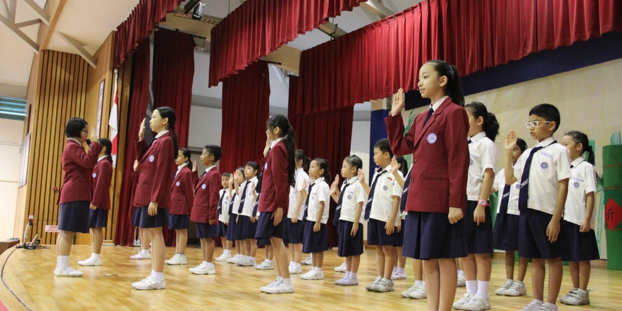 Unity Primary School