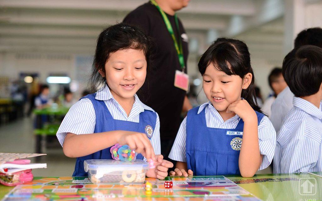 Pasir Ris Primary School