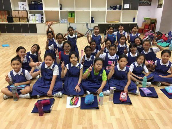 CHIJ Primary (Toa Payoh)