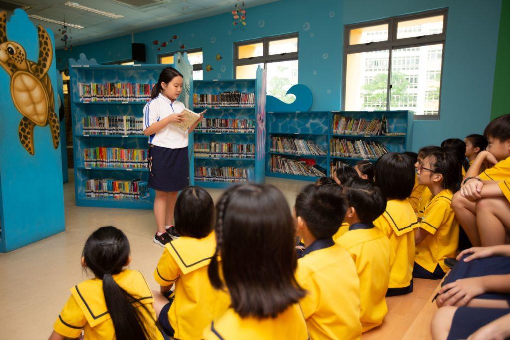 North Vista Primary School
