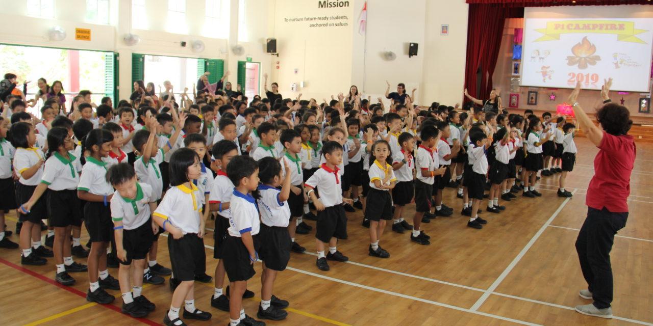 Park View Primary School