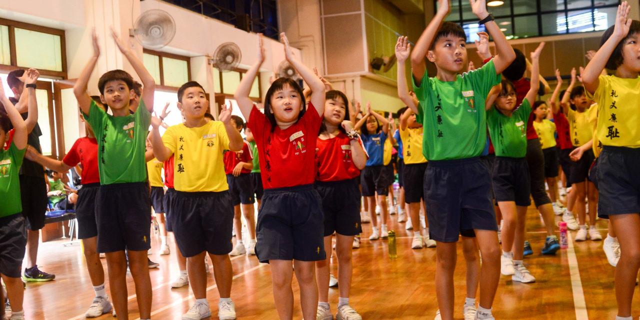 Pei Chun Public School