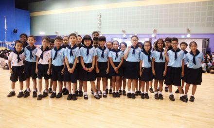 Punggol Cove Primary School