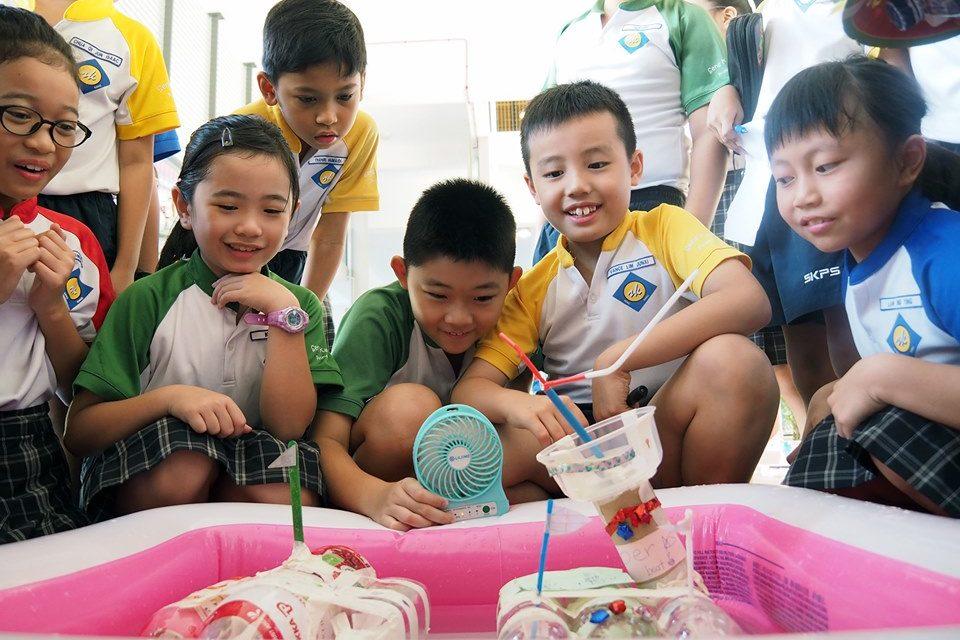 Seng Kang Primary School