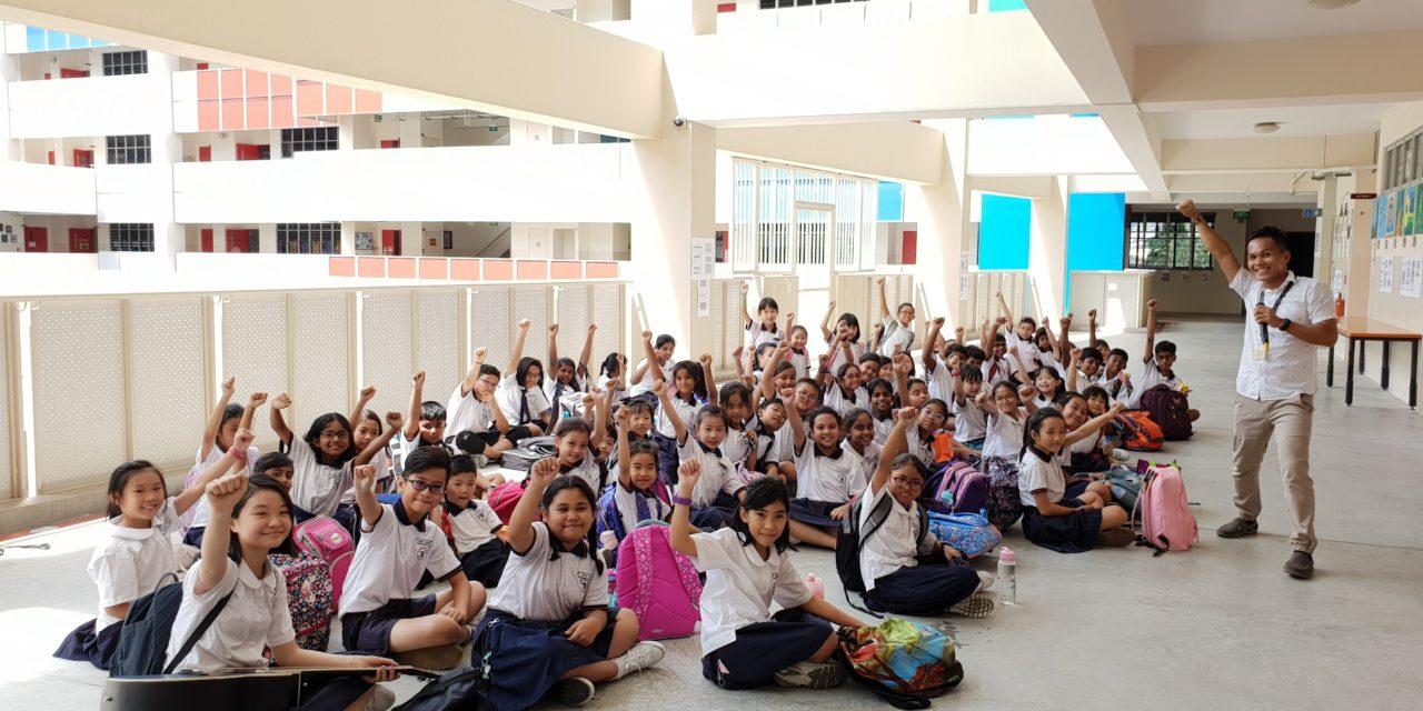 Tampines Primary School