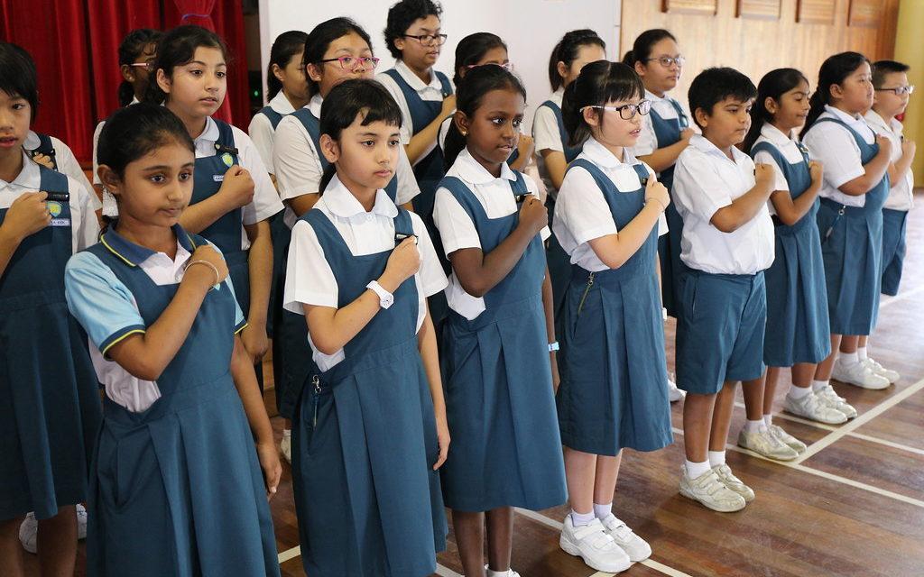 Tampines North Primary School