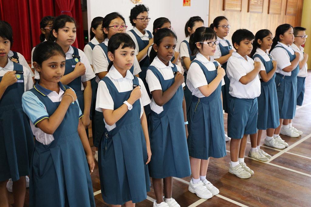 Tampine North Primary School