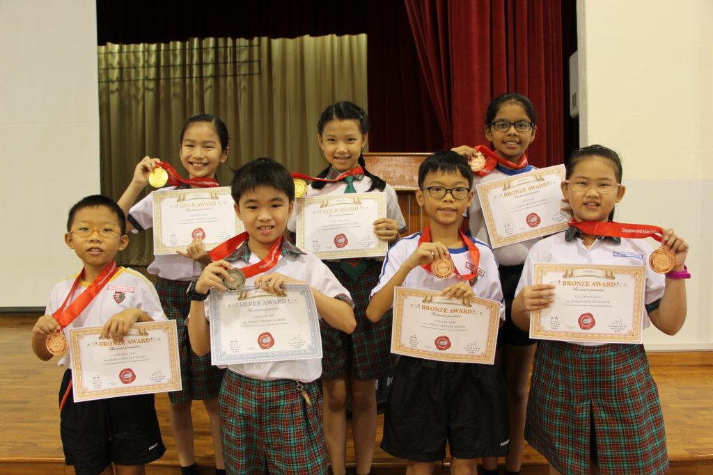 Xishan Primary School