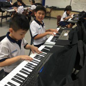 Nan Chiau Primary School