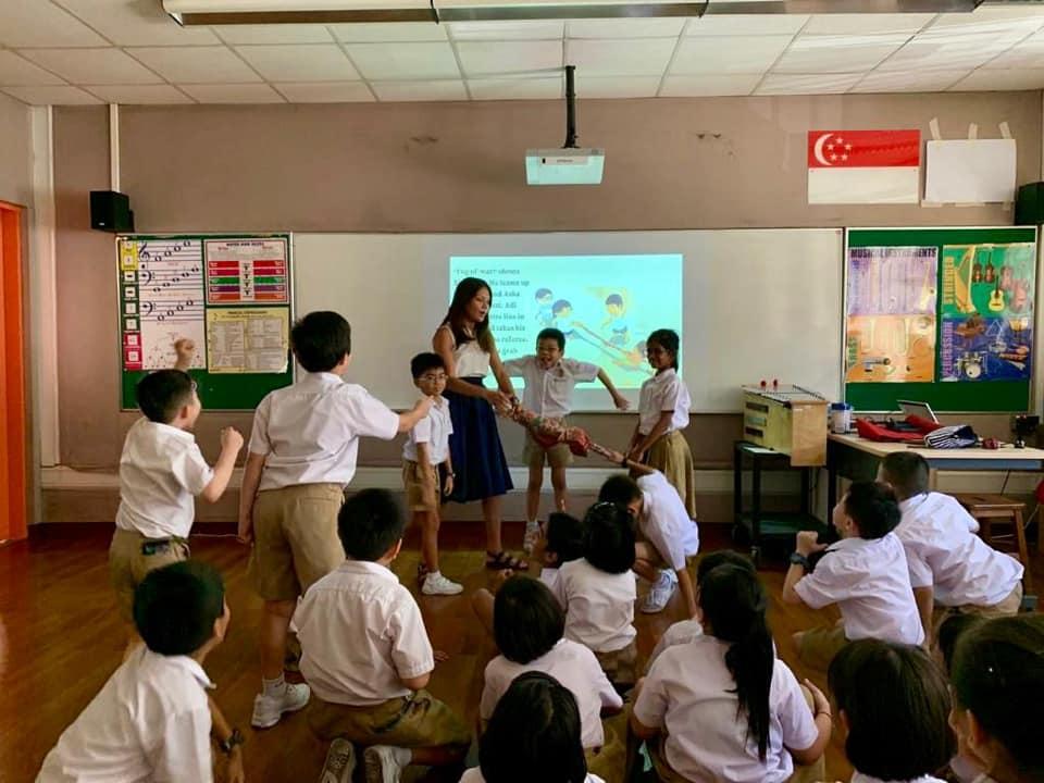 Qihua Primary School